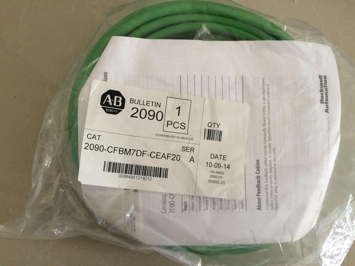 原装AB伺服反馈电缆2090-CFBM7DF-CEAA15
