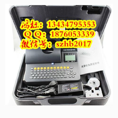 S680標映打標機色帶RS-100B