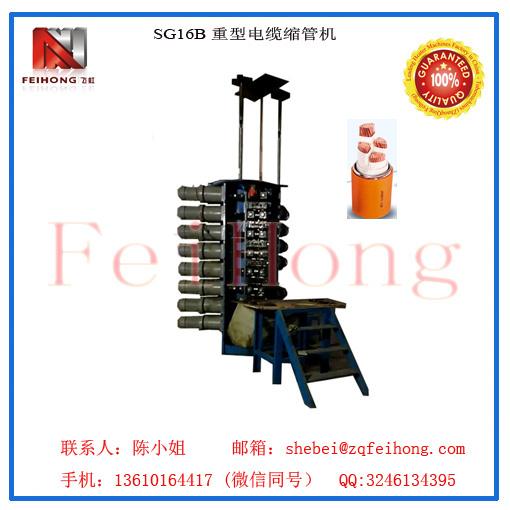 礦物絕緣電纜縮管機,特種絕緣電纜壓延機