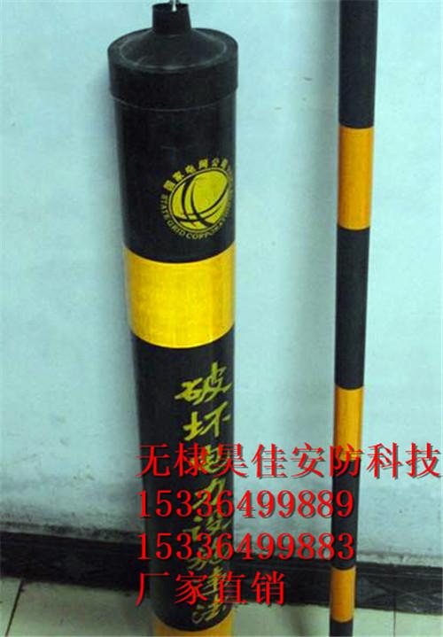 供应电力拉线保护套管,电力拉线警示保护管,电杆拉线反光警示保护管