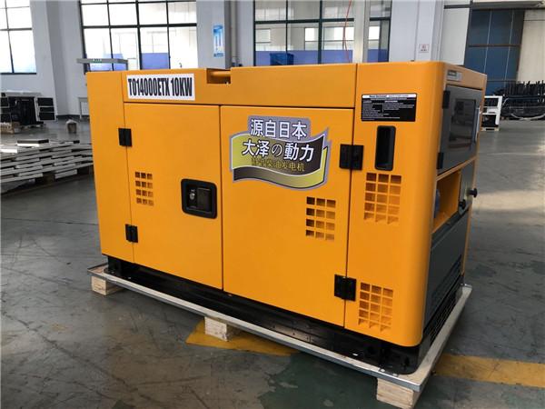 15KW柴油發電機高原用