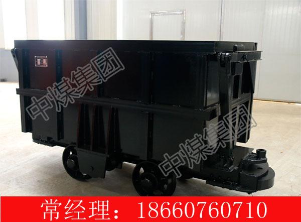 廠家直銷側卸式礦車 曲軌側卸式礦車 礦用側卸式礦車