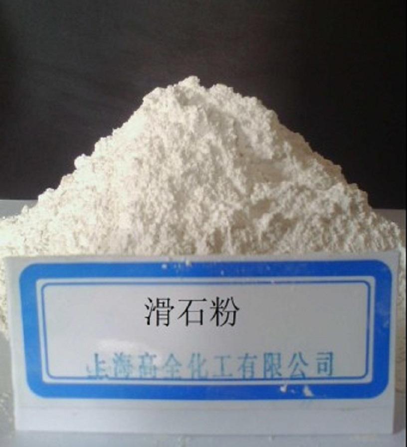 上海廠家直銷電纜專用滑石粉1250目 絕緣性好
