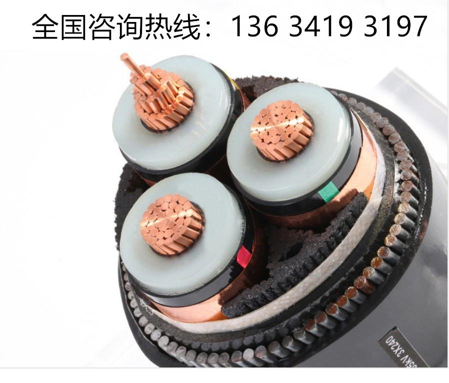 浙江萬馬中壓電力電纜
