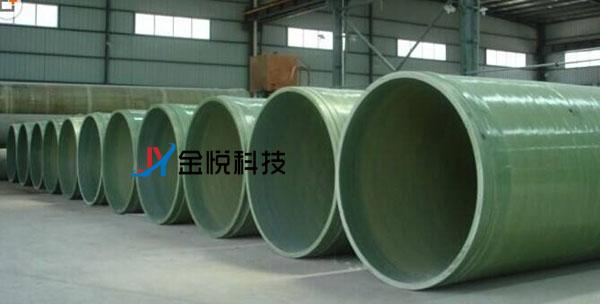 电缆玻璃钢管道厂家-金悦科技