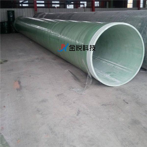 环氧高压玻璃钢管道-金悦科技