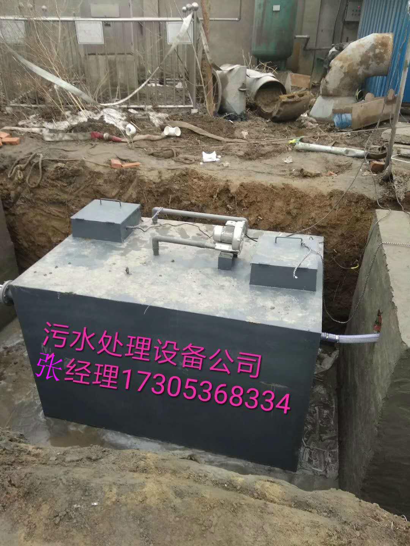 濰坊地埋式一體化污水處理設備定制加工耐用質量保證