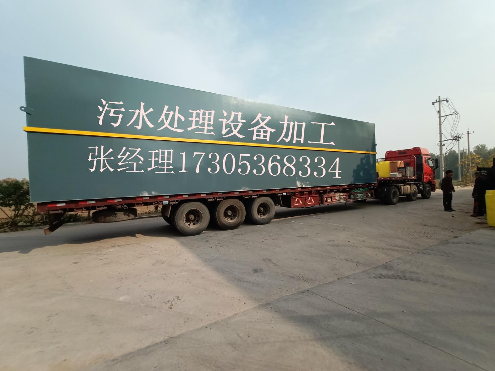 濰坊二氧化氯發生器消毒設備定制物流專車專送
