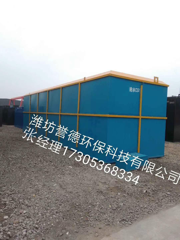 濰坊MBR地埋式一體化生活污水處理設備定制直銷