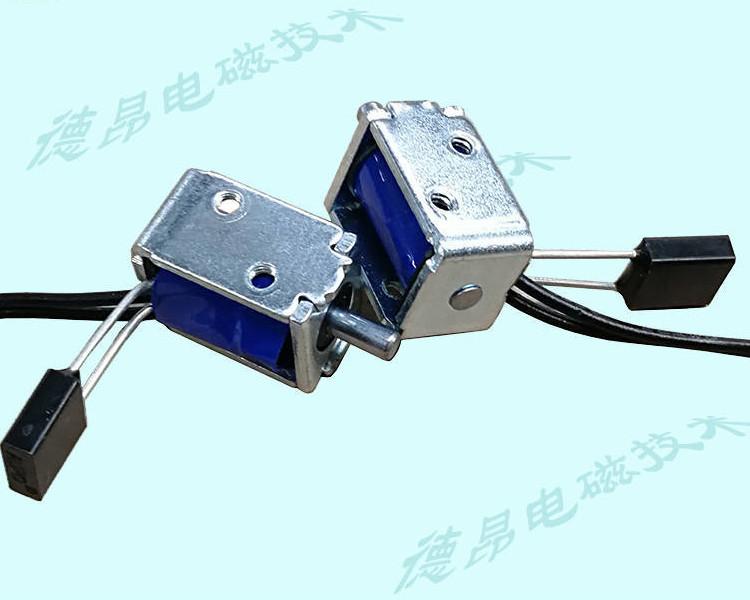 微型框架推拉式電磁鐵