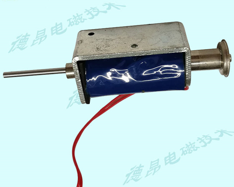 開置式C型框架電磁鐵