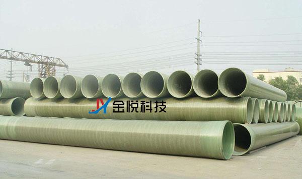 玻璃鋼管道的價格-金悅科技