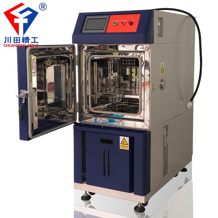 可程式恒温恒湿试验箱生产厂家价格实惠
