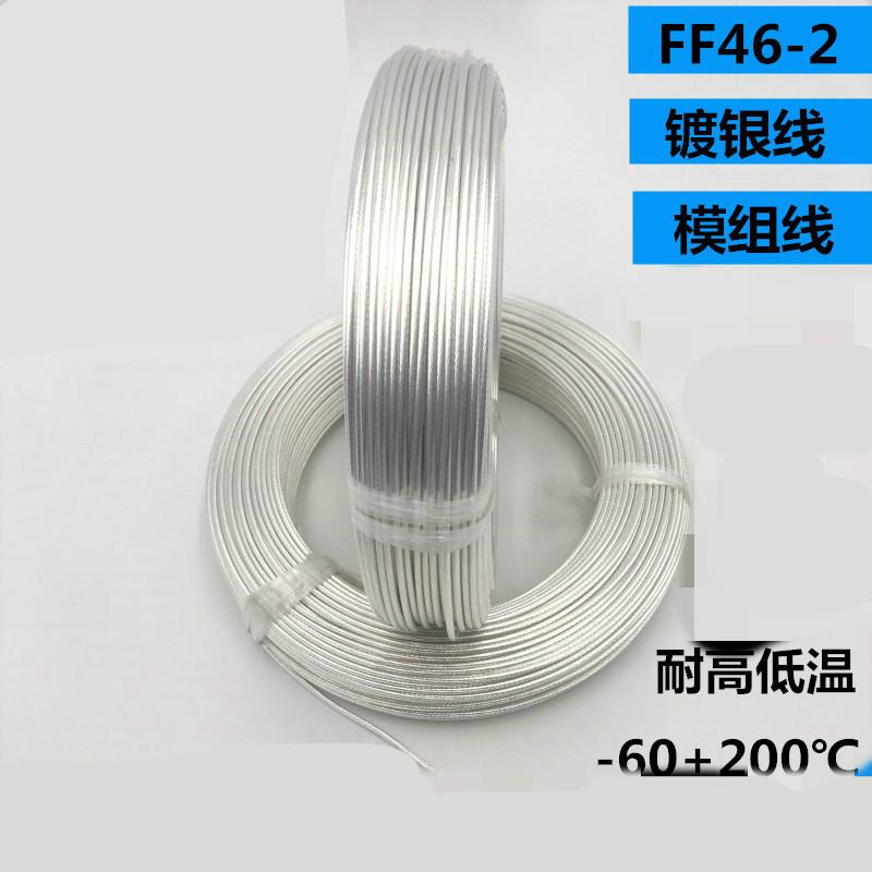 高速差分電纜技術標準:Q/320831YH001-2010