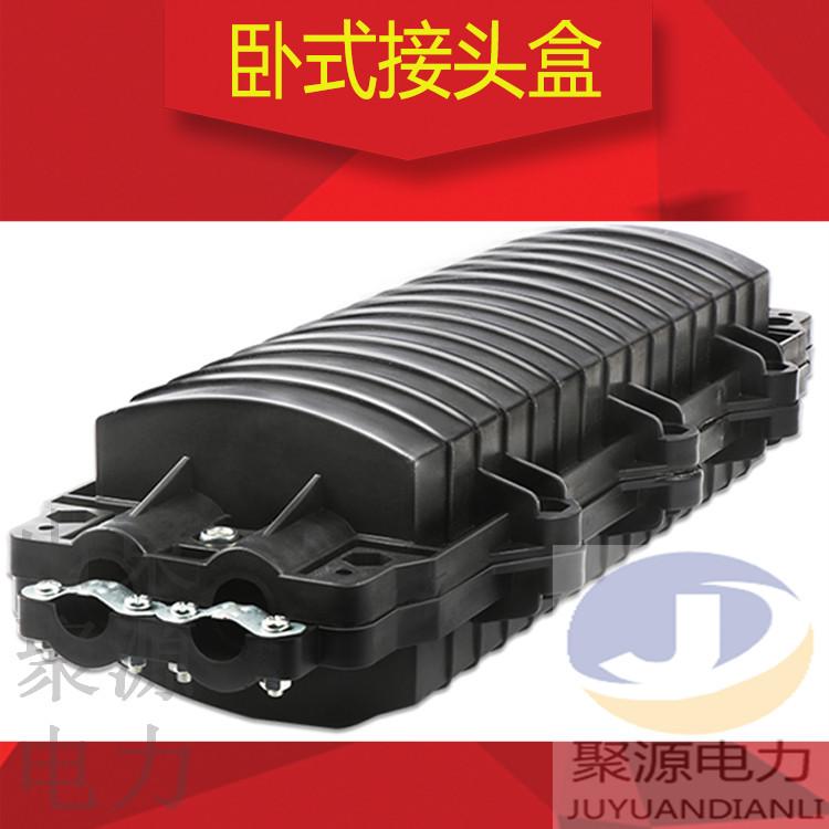 室外卧式ABS材质光缆接续盒卧式光缆中间接头盒厂家直销