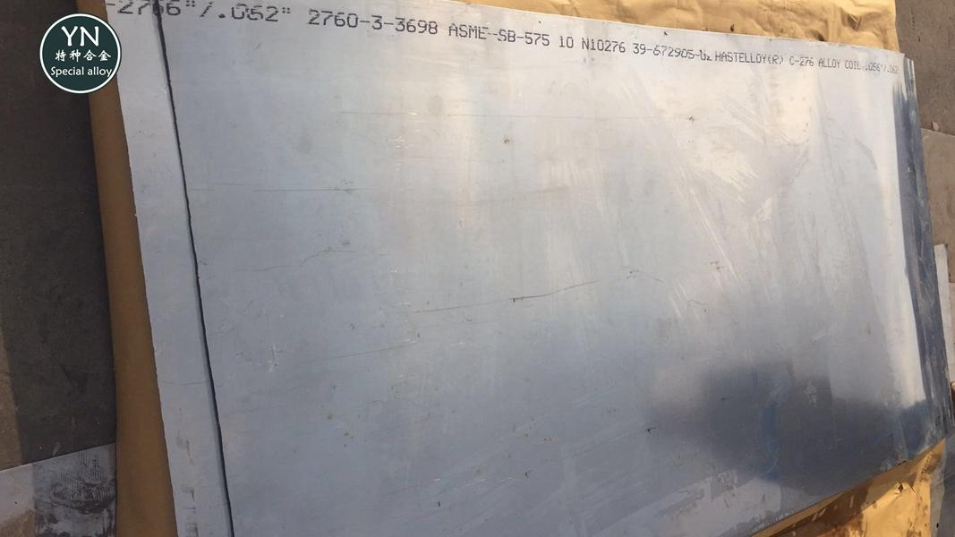 南京S30815重量怎么计算