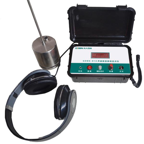 河北声磁数显静噪定点仪价位