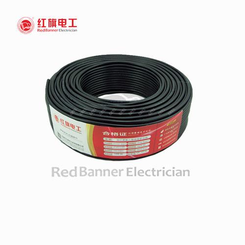 红旗电工RVV电缆