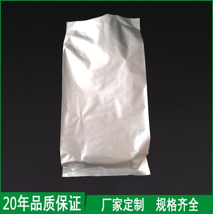 供應低煙無鹵電纜料鋁箔包裝袋