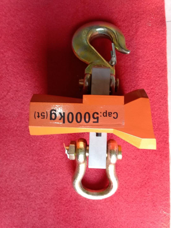 昆明电线电缆OCS-5T直视电子吊秤