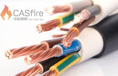 EN50399電纜性能測試