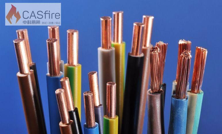 EN 50268電纜煙密度測試