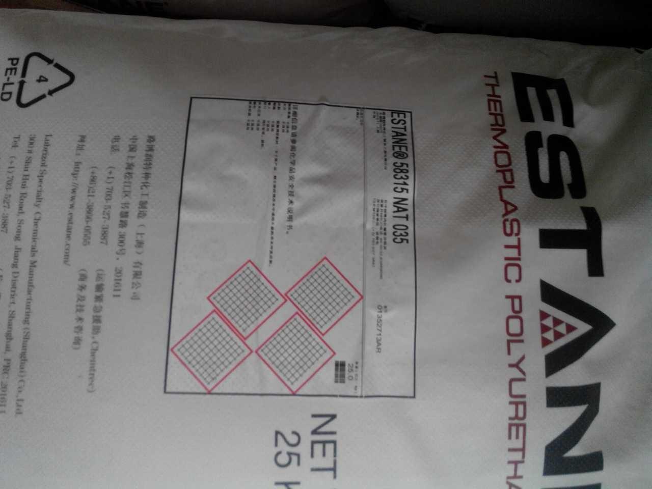 耐酸堿性,耐海水,抗UV亮面電線護套用TPU路博潤58315
