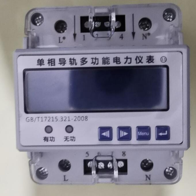 单相导轨式数显仪表PIM631AC智能数显仪器仪表RS485通讯