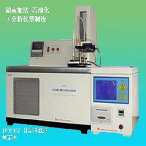 自动冷滤点 油液检测仪器