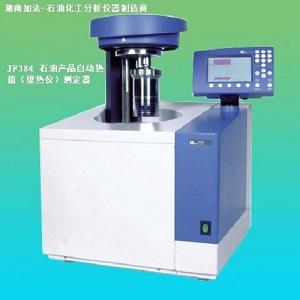 自动热值 油品分析仪