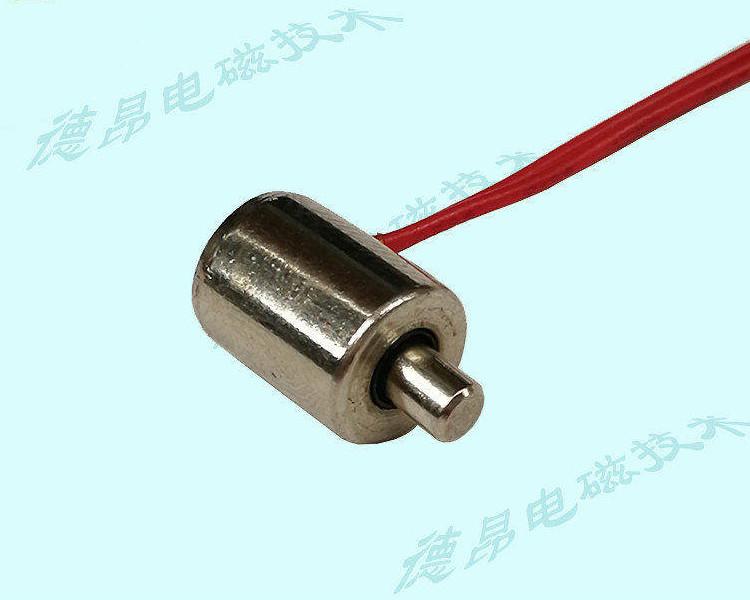 微型圆管推拉式电磁铁定做