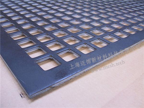 方孔冲孔板_10mm方孔铝孔板加工