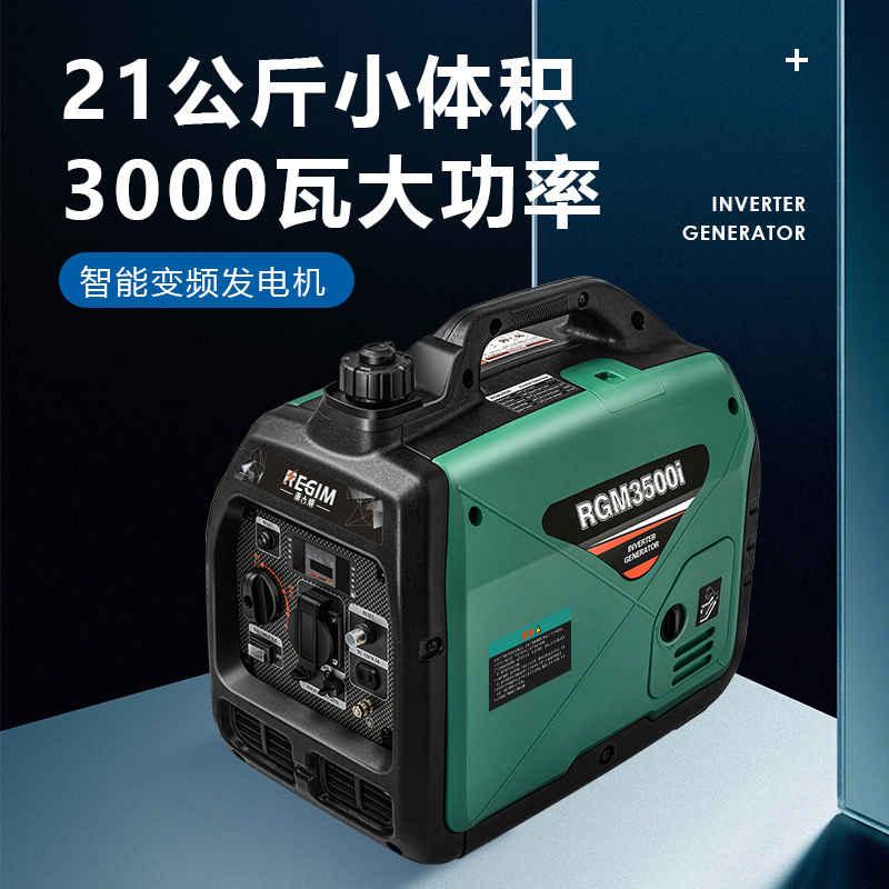 上海3千瓦小型汽油发电机雷吉姆哪家强