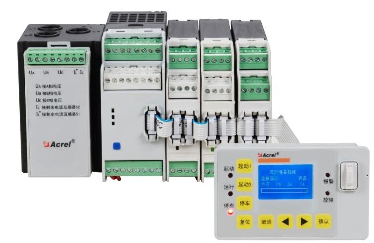 中高压安科瑞智能电动机保护器抽屉柜SOE故障事件记录过载保护器
