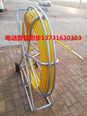玻璃钢穿孔器 管道穿线器 室外穿孔器 管道通管器 玻璃纤维棒