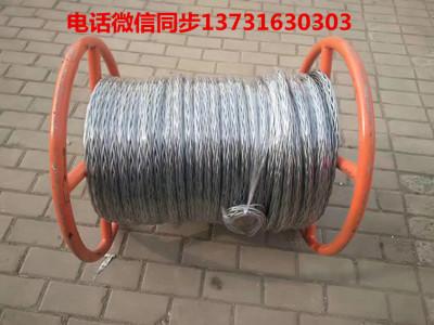 防扭钢丝绳 无扭钢丝绳 防旋转钢丝绳 编织钢丝绳 无捻牵引绳