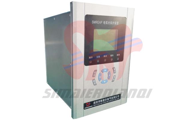 电弧光保护系统使用方法-斯麦尔