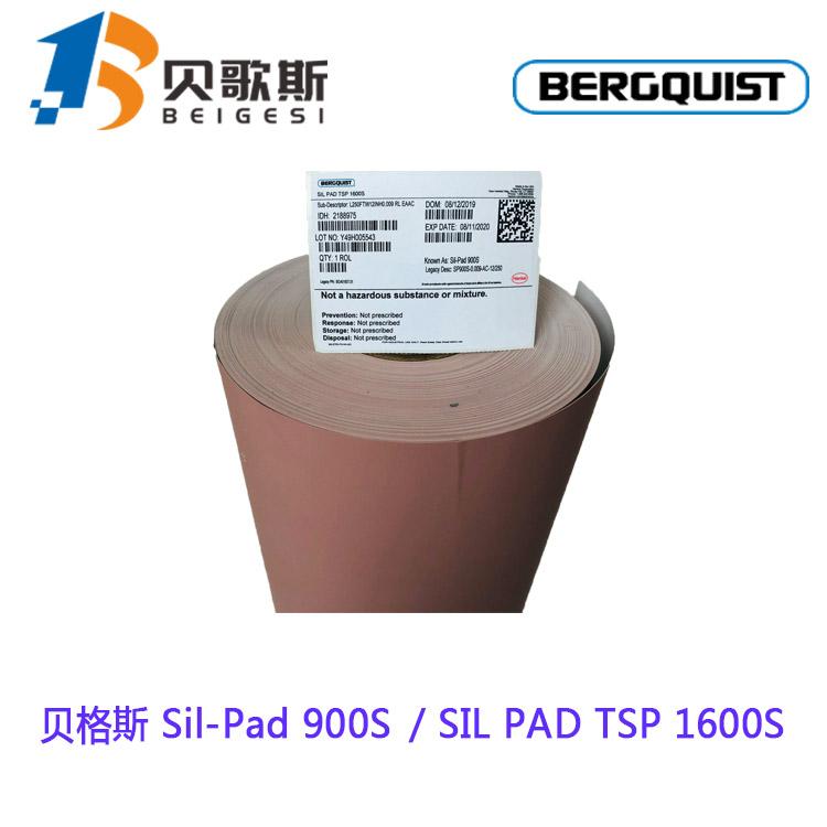 Bergquist Sil-Pad900S高性能导热绝缘垫片