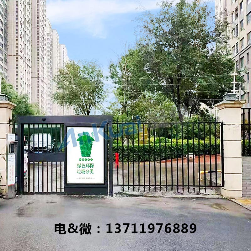 贵港安快T338小区广告门