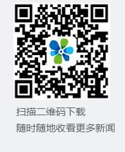 手机在线看免费观看日本Av网
