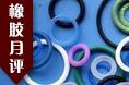 12月天然橡胶标准胶行情走势分析